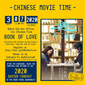 Join this Year's Chinese Movie Time and 2020 Xavier Cookout!
