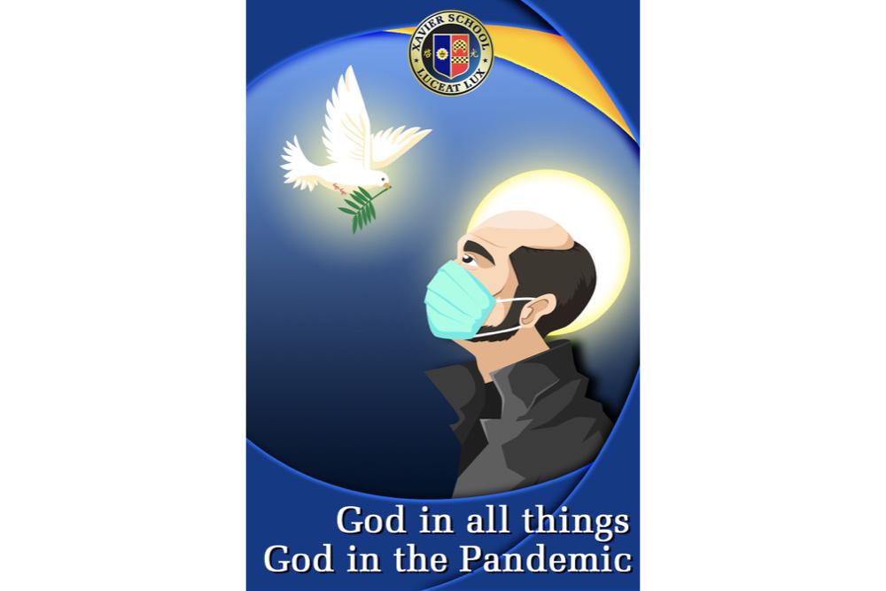 Solemnity of St. Ignatius of Loyola