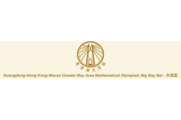 Read more about the article Three Young Xaverians Placed at Guang Dong-Hong Kong-Macao Greater Bay Area Mathematical Olympiad (Big Bay Bei) 2021